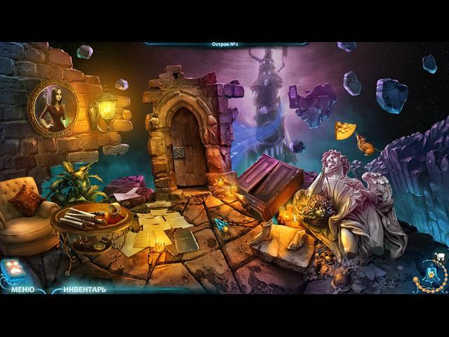 По ту сторону. Башня духов - screenshot 1