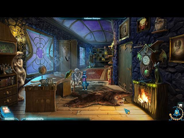 По ту сторону. Башня духов - screenshot 2