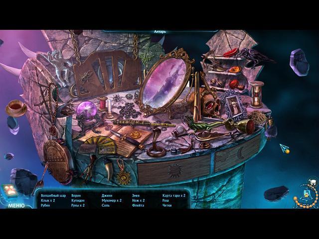 По ту сторону. Башня духов - screenshot 5