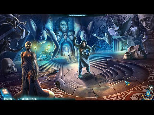 По ту сторону. Башня духов - screenshot 6