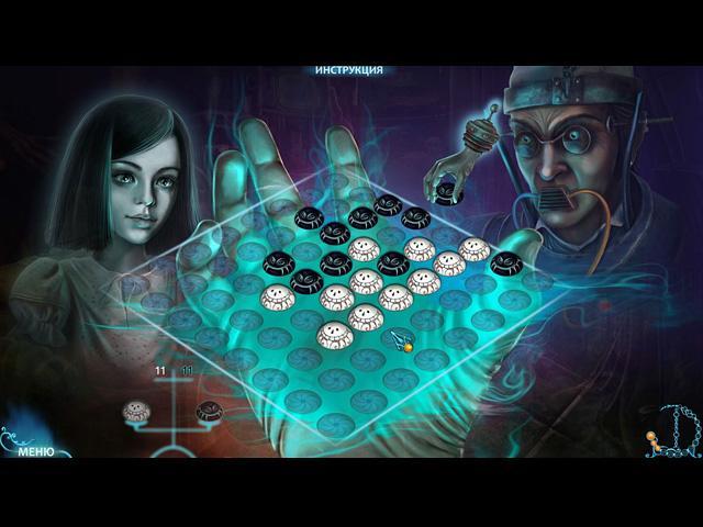 По ту сторону. Башня духов - screenshot 7