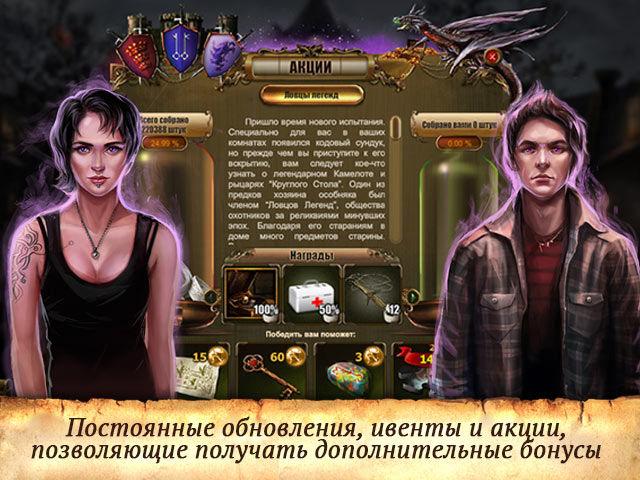 Цена свободы - screenshot 3