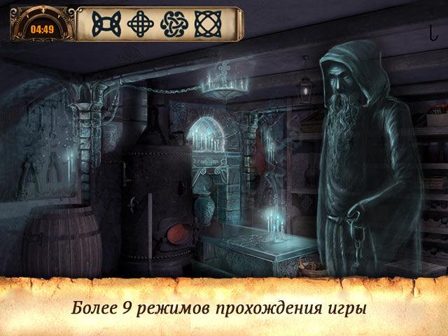 Цена свободы - screenshot 6
