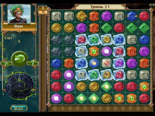 Сокровища Монтесумы 2 - screenshot 3