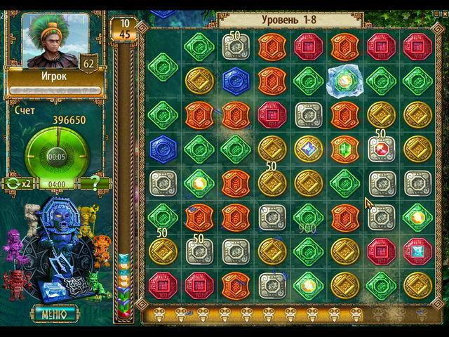 Сокровища Монтесумы 2 - screenshot 4