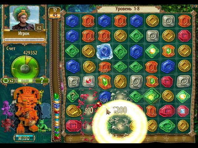Сокровища Монтесумы 2 - screenshot 5
