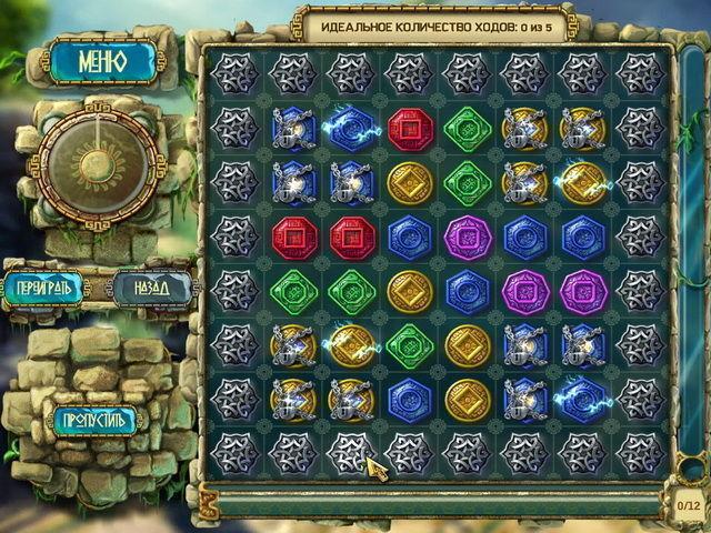 Сокровища Монтесумы 3 - screenshot 1