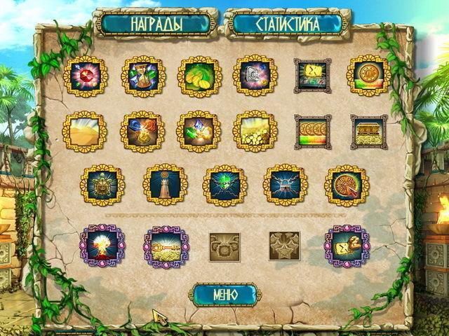 Сокровища Монтесумы 3 - screenshot 2