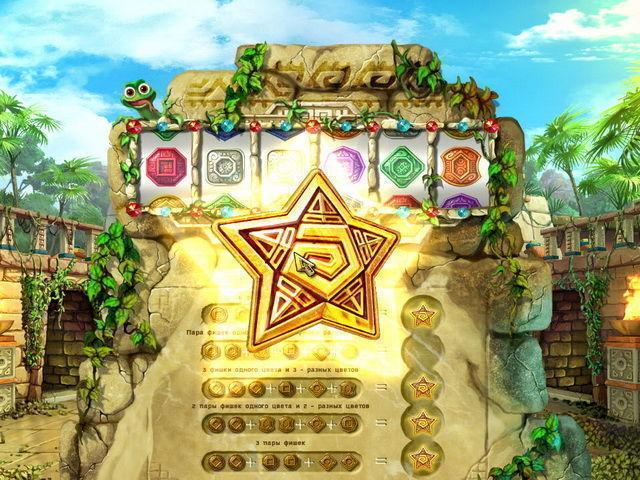 Сокровища Монтесумы 3 - screenshot 5