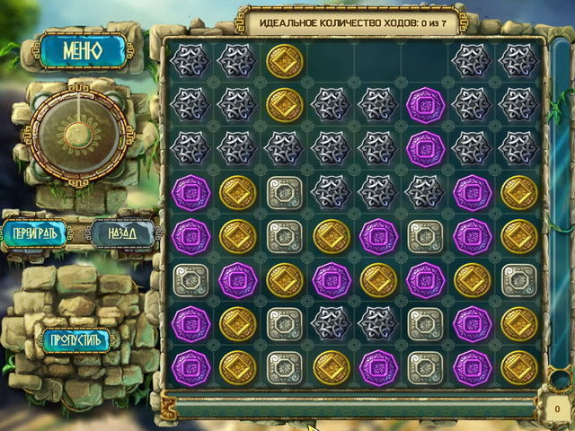 Сокровища Монтесумы 3 - screenshot 7