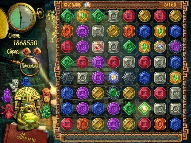 Сокровища Монтесумы - screenshot 1