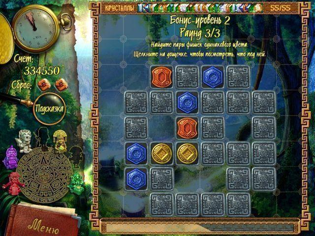 Сокровища Монтесумы - screenshot 2