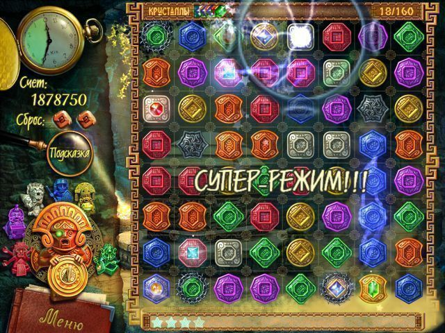 Сокровища Монтесумы - screenshot 6