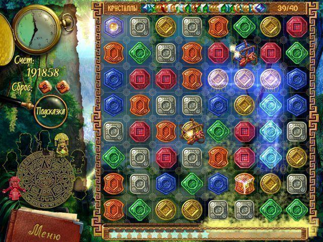 Сокровища Монтесумы - screenshot 7