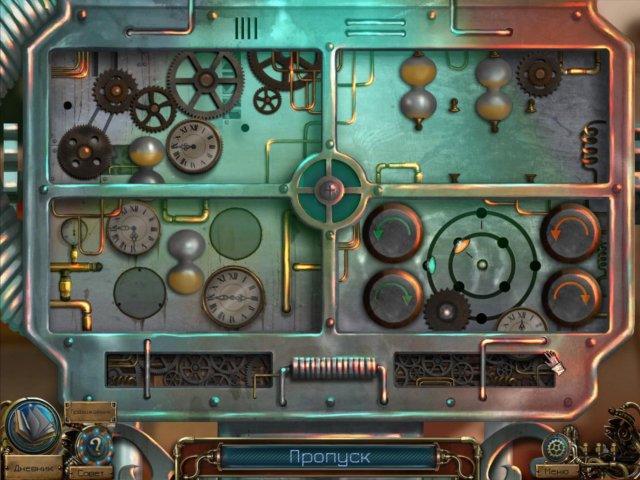 Тайны времени. Последняя загадка. Коллекционное издание - screenshot 7