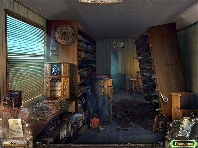Вне времени. Потерянный город. Коллекционное издание - screenshot 4