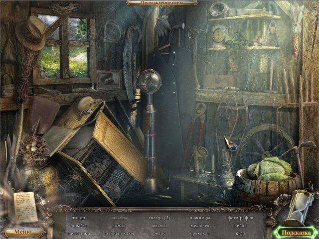 Вне времени. Потерянный город. Коллекционное издание - screenshot 6