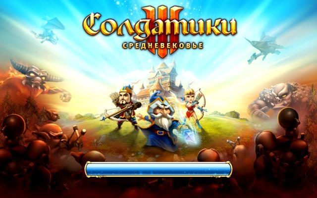 Солдатики 3. Средневековье - screenshot 1