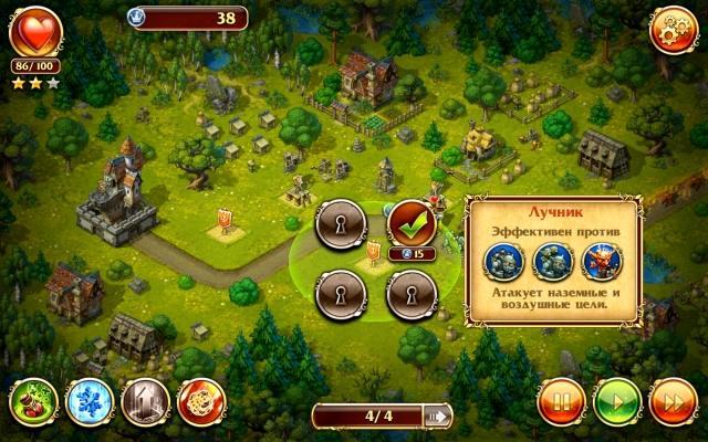 Солдатики 3. Средневековье - screenshot 2