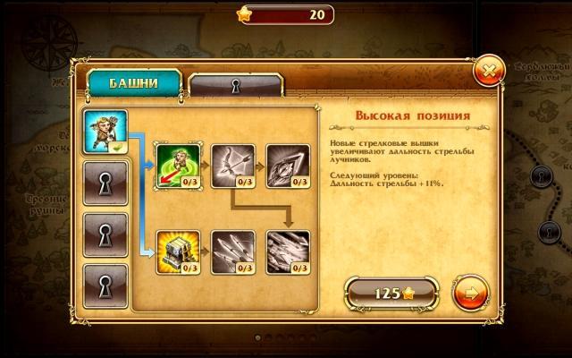 Солдатики 3. Средневековье - screenshot 4