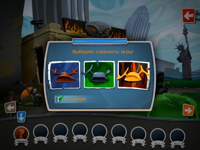 Фабрика игрушек - screenshot 5