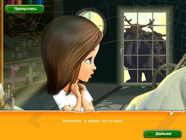 Фабрика игрушек - screenshot 6
