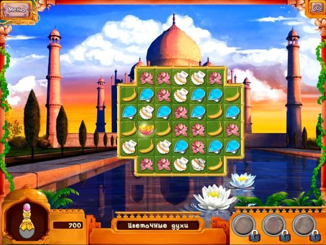 Загадки путешествий. Поездка в Индию - screenshot 2