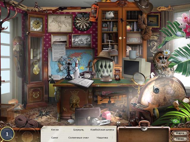 Бюро кладоискателей. Затерянный город - screenshot 1