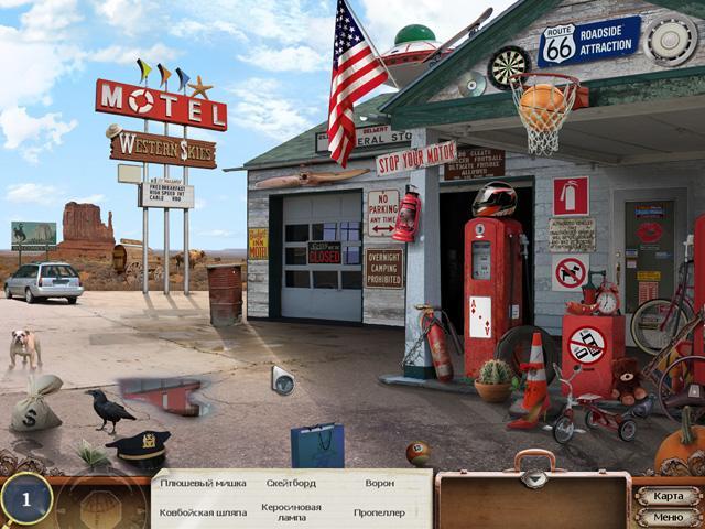 Бюро кладоискателей. Затерянный город - screenshot 2
