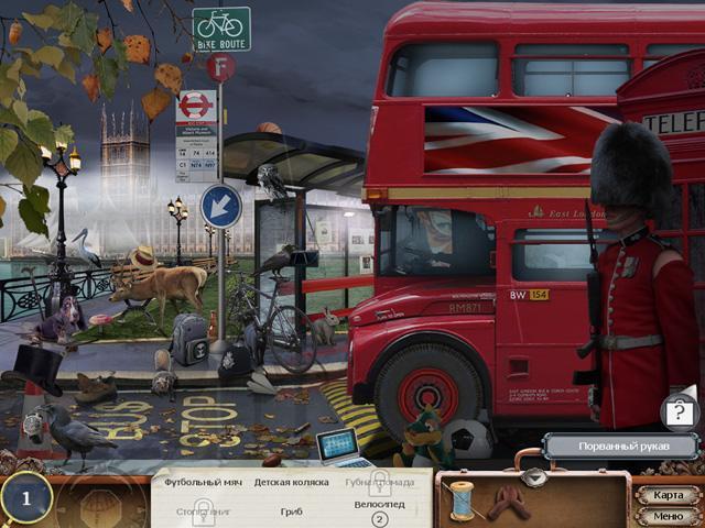 Бюро кладоискателей. Затерянный город - screenshot 3