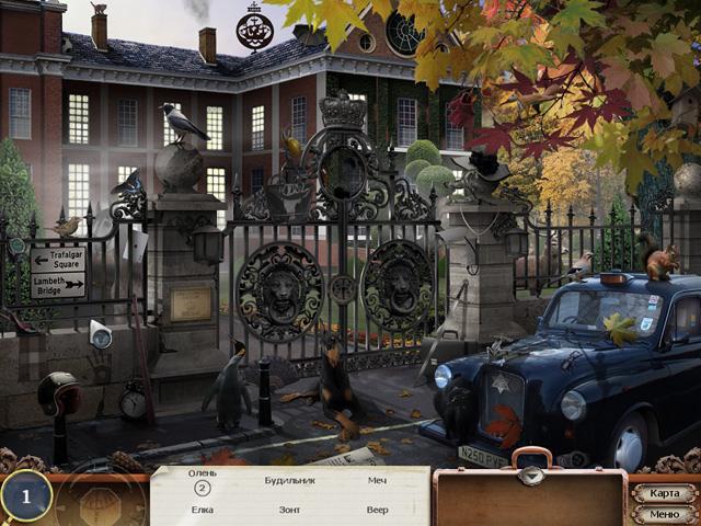 Бюро кладоискателей. Затерянный город - screenshot 4
