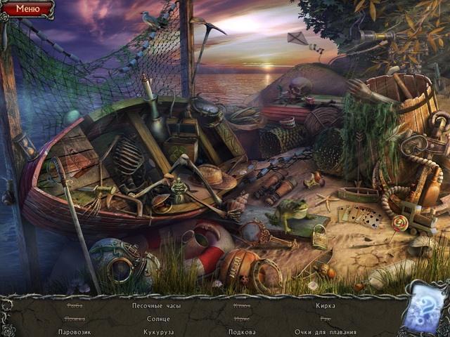 Гиблые земли. Истоки - screenshot 4