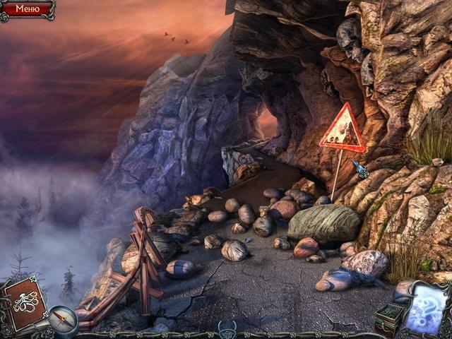 Гиблые земли. Истоки - screenshot 6