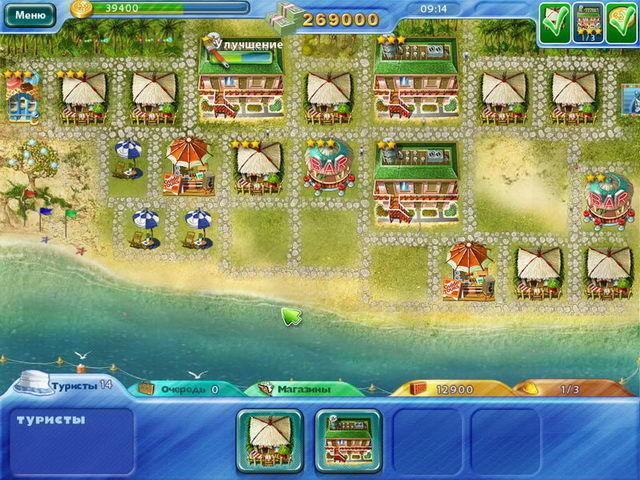 Магнат курортов - screenshot 3
