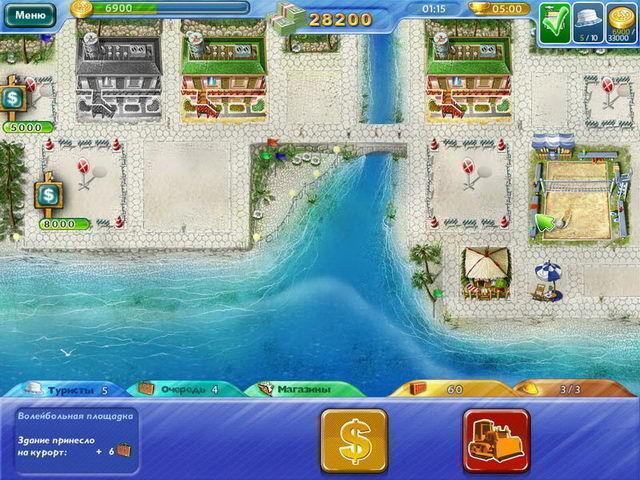 Магнат курортов - screenshot 4