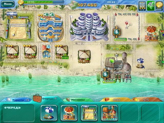 Магнат курортов - screenshot 5