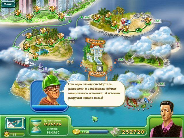 Магнат курортов - screenshot 6