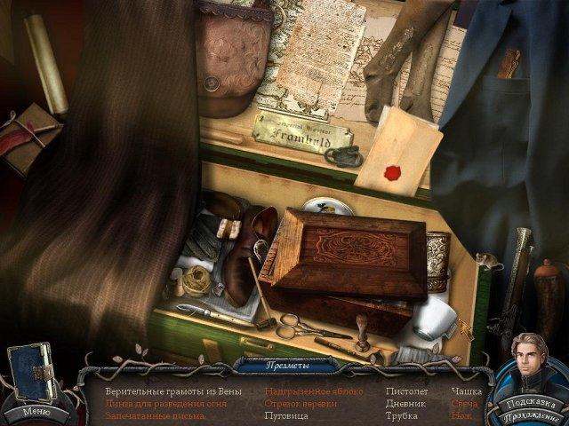 Легенды о вампирах. Правдивая история из Кисилова. Коллекционное издание - screenshot 1