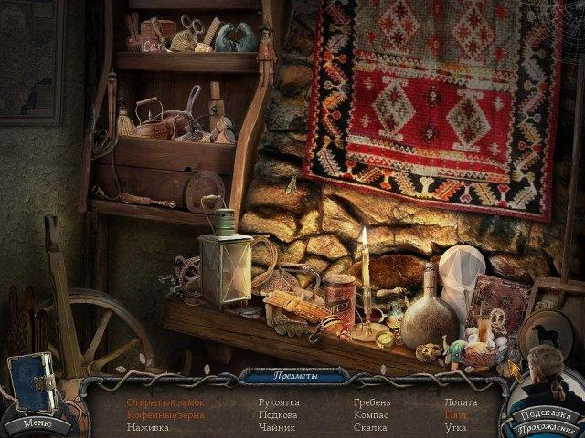 Легенды о вампирах. Правдивая история из Кисилова. Коллекционное издание - screenshot 3