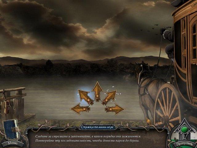 Легенды о вампирах. Правдивая история из Кисилова. Коллекционное издание - screenshot 4