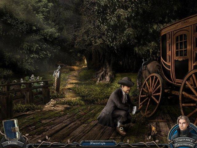 Легенды о вампирах. Правдивая история из Кисилова. Коллекционное издание - screenshot 5