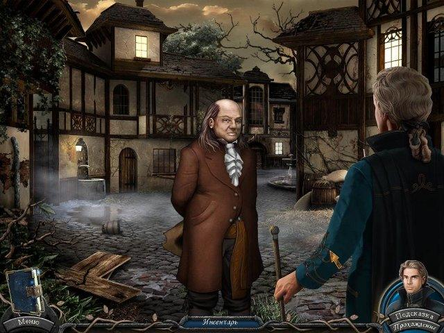 Легенды о вампирах. Правдивая история из Кисилова. Коллекционное издание - screenshot 6