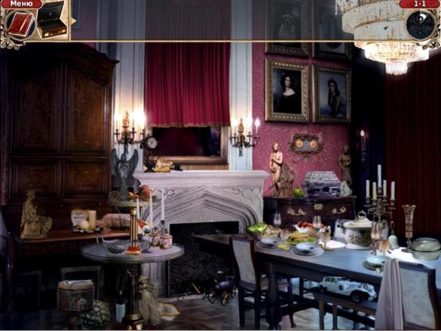 Замок с вампирами - screenshot 2
