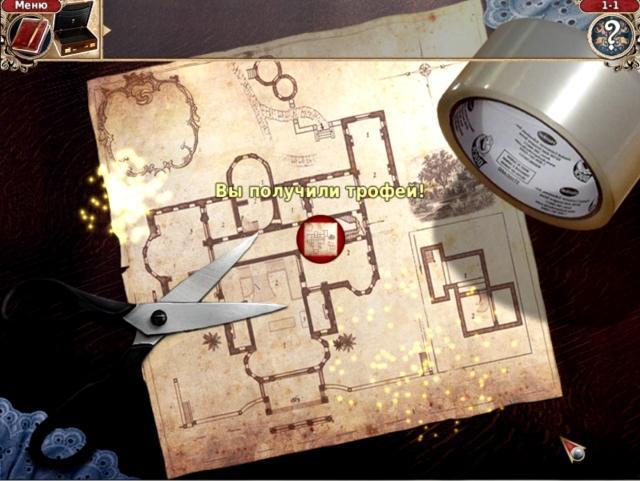Замок с вампирами - screenshot 3