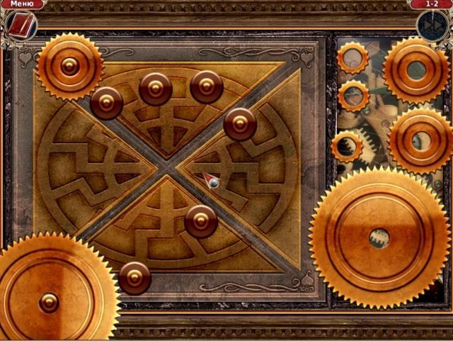 Замок с вампирами - screenshot 4