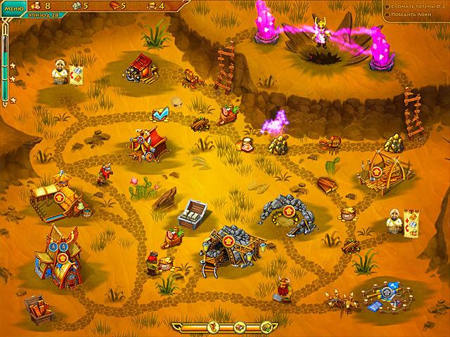Братья Викинги 2 - screenshot 4