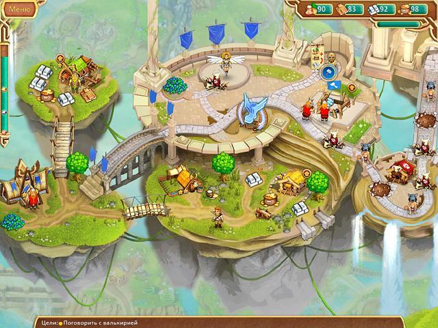 Братья Викинги - screenshot 1