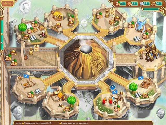 Братья Викинги - screenshot 6
