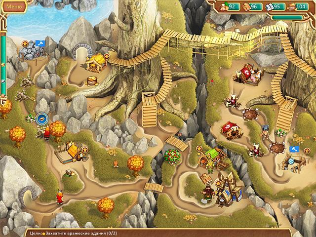 Братья Викинги - screenshot 7