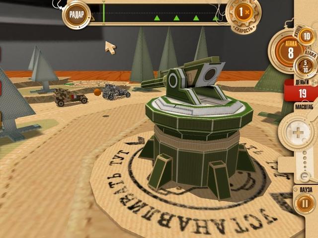 Война в коробке. Бумажные танки - screenshot 1